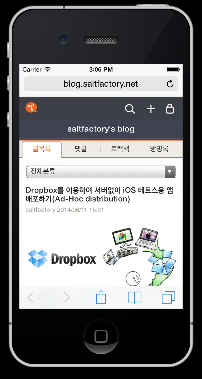 open safari browser {width:320px;}
