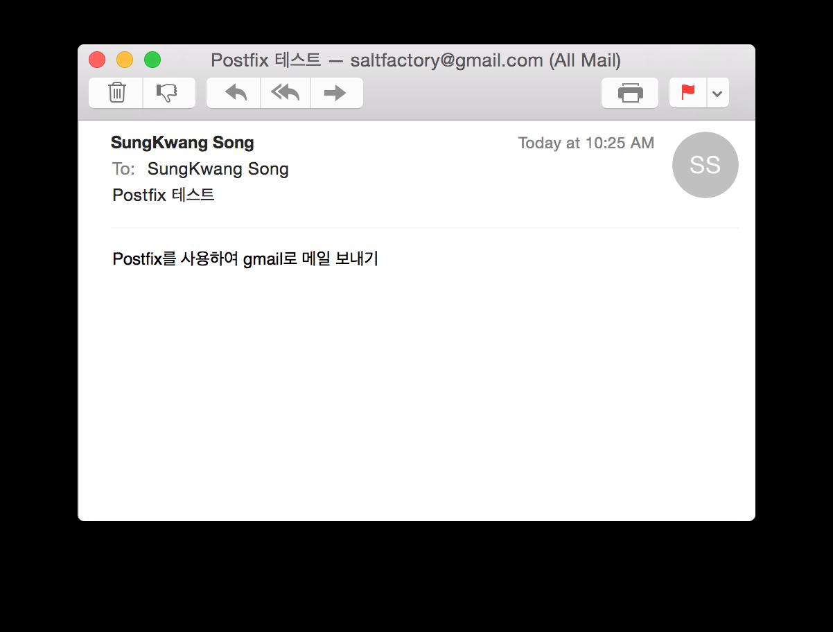 gmail 발송 테스트