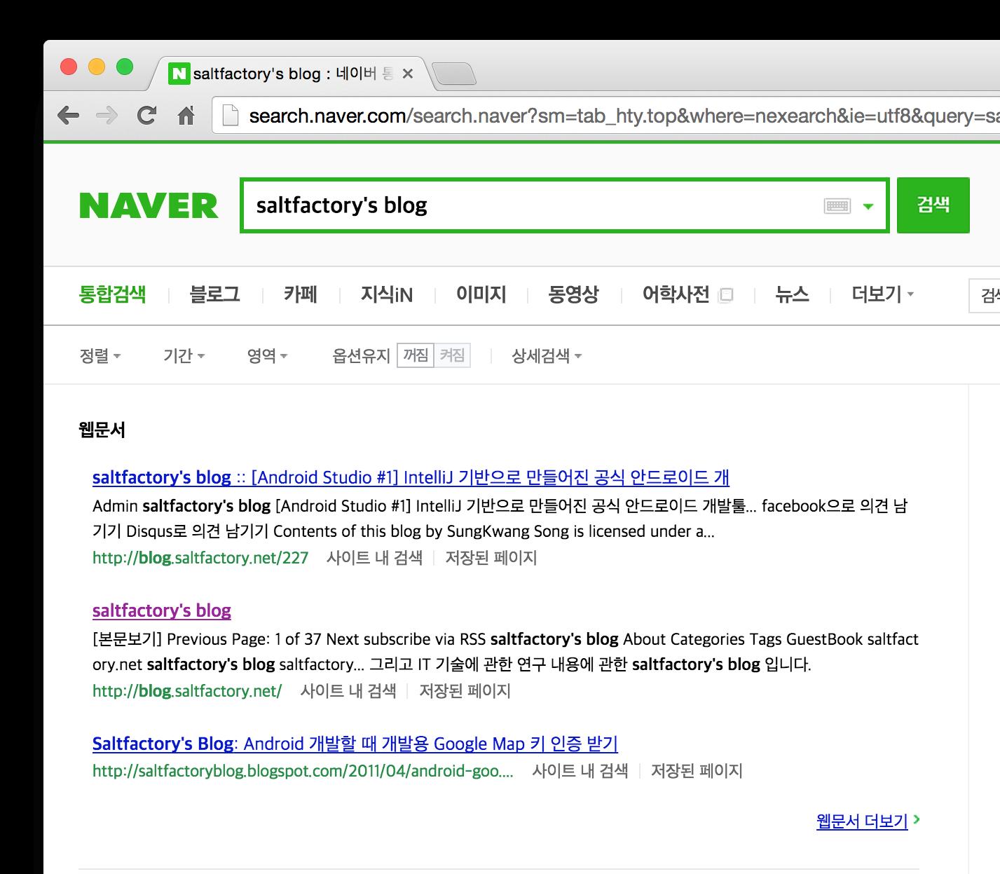 saltfactory's blog 검색결과