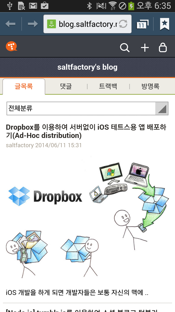 android default brwoser new page {width:320px;}