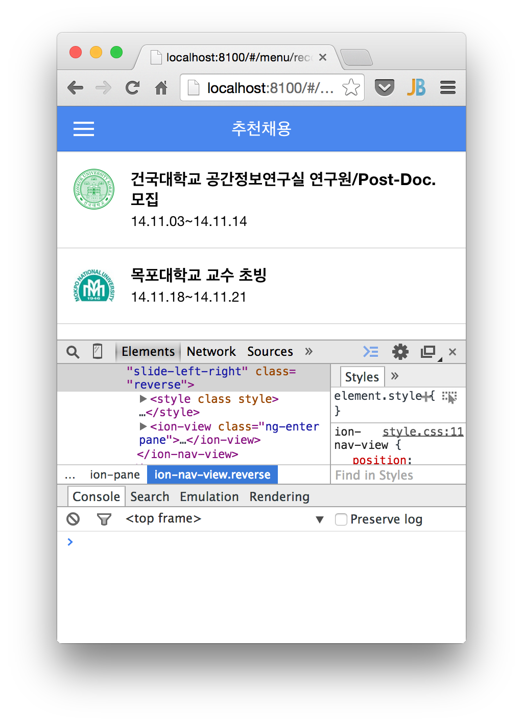 chrome debugging {width:320px;}
