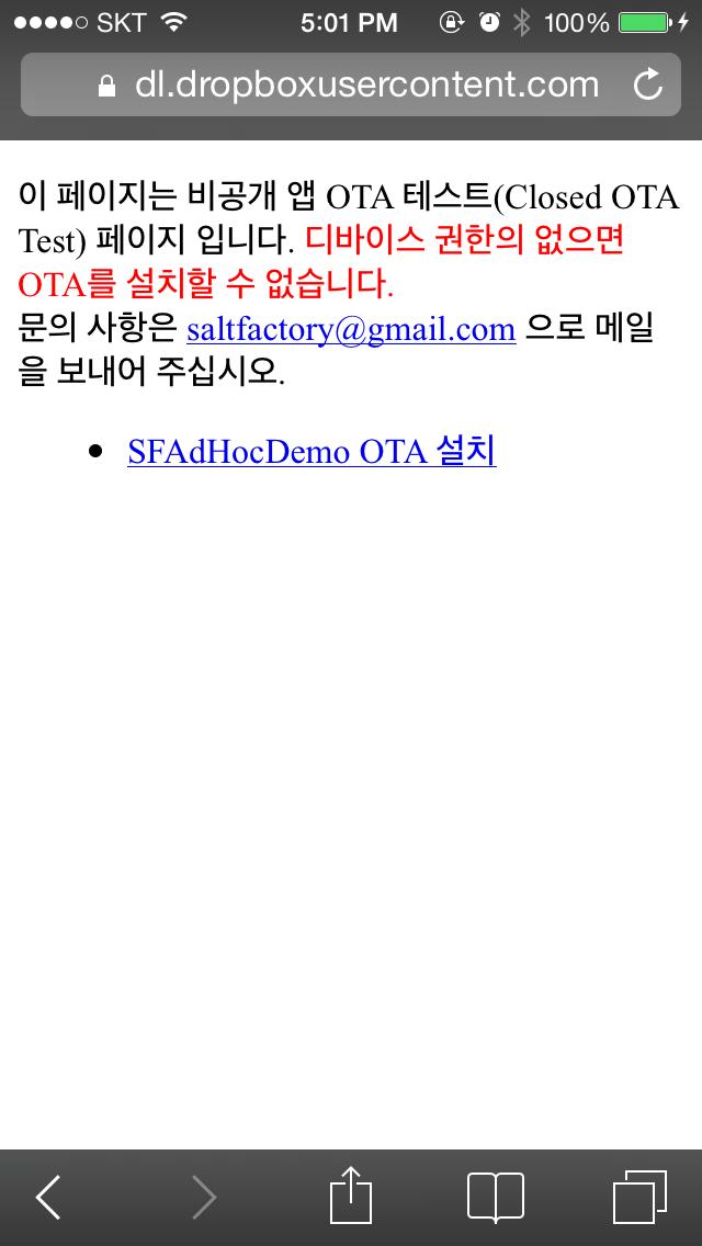 open ota site {width:320px;}